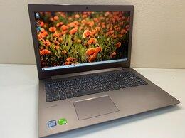 Ноутбуки - Ультрабук Lenovo 15.6 IPS i3 7100/6Gb/SSD+HDD/940M, 0