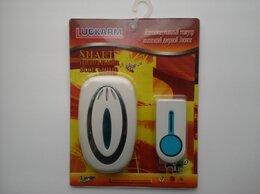Электроустановочные изделия - Звонок дверной беспроводной. Новый, 0