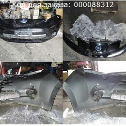 Обувь для спорта - Nose cut на Nissan Leaf ZE0 EM61 18-47 черный, 0