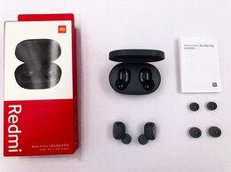 Наушники и Bluetooth-гарнитуры - Беспроводные Наушники Redmi Airdots 2, 0