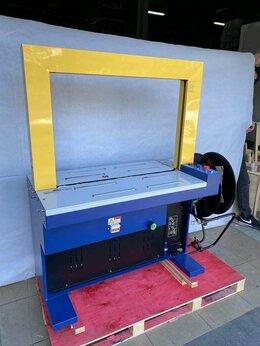 Прочее оборудование - Автоматическая обвязочная стреппинг-машина KZ-8060, 0