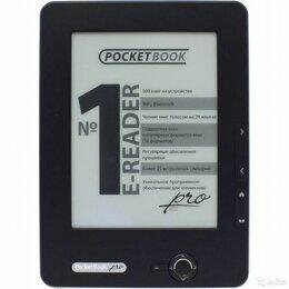 Электронные книги - Элеткронная книга PocketBook Pro 602, 0