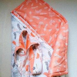 Конверты и спальные мешки - Конверт на выписку (одеяло) , 0