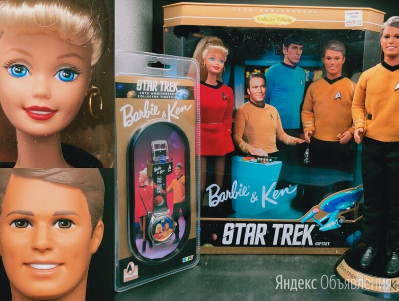Набор Барби и Кен Стар Трек по цене 3800₽ - Куклы и пупсы, фото 0