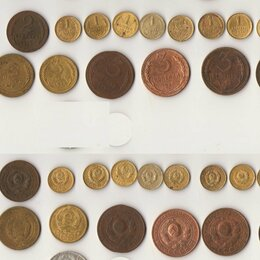 Монеты - Монеты раннего СССР(до 1961г), 0