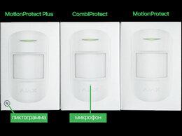 Системы Умный дом - Ajax CombiProtect.Комбинированный датчик движения, 0