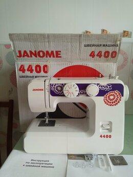 Швейные машины - Новая швейная машина Janome 4400 Нижний Новгород, 0