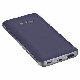 Универсальные внешние аккумуляторы - Аккумулятор внешний DEFENDER ExtraLife 8000S, 8000 mAh, 1 USB, литий-ионный, фио, 0
