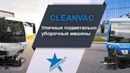 Поломойные и подметальные машины - Подметально-уборочные машины - CLEANVAC - FJB…, 0