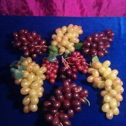 Сувениры - Украшение .Декоративный виноград. , 0