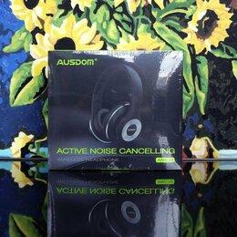 Наушники и Bluetooth-гарнитуры - Беспроводные наушники с шумодавом Ausdom ANC10, 0