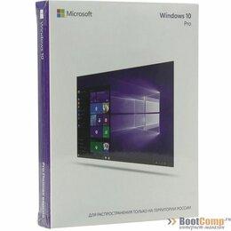 Программное обеспечение - Операционная система Windows Pro 10 Russian USB, 0