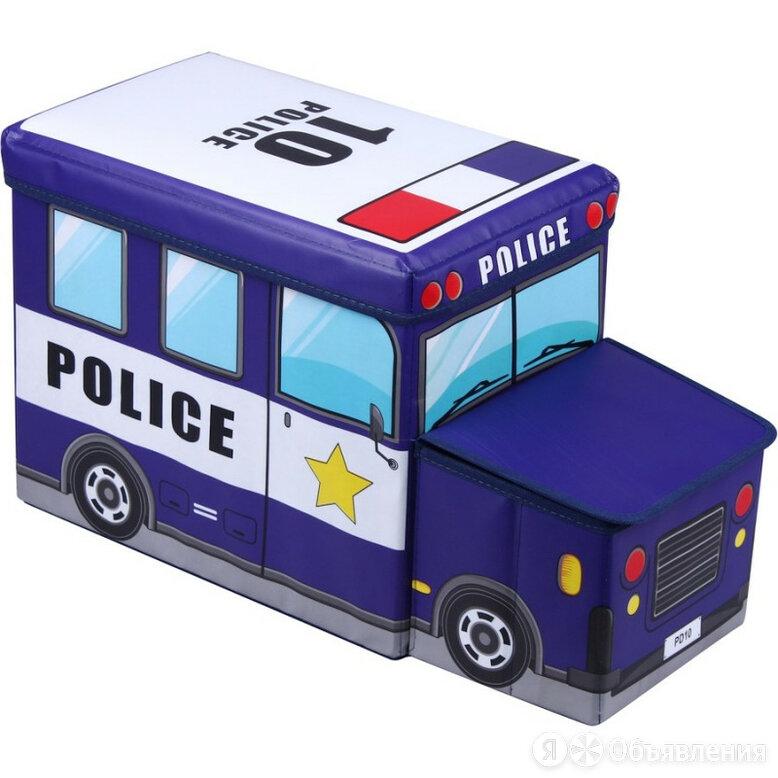 NINGBO Складной детский пуф Полицейская Машинка, 55 x 26 x 31 см по цене 970₽ - Пуфики, фото 0