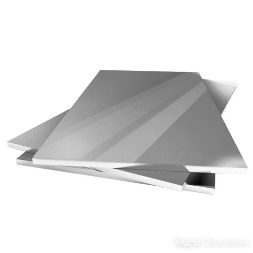 Алюминиевая плита АД ГОСТ 17232-99 по цене 102034₽ - Металлопрокат, фото 0