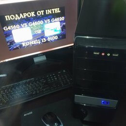 Настольные компьютеры - 7 поколение intel 4x3,60 ГГц 4гб DDR4 HDD 500gb, 0