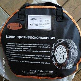 Прочие аксессуары  - Цепи противоскольжения в сумке, 0