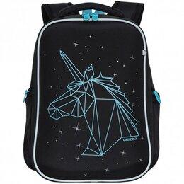 Рюкзаки, ранцы, сумки - Рюкзак школьный ортопедический Grizzly Созвездие 1, 0