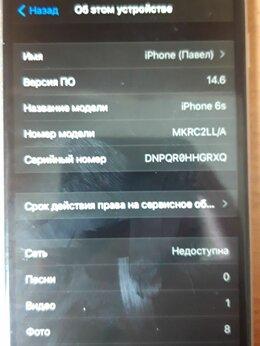 Мобильные телефоны - iPhone 6s 16gb ОБМЕН, 0