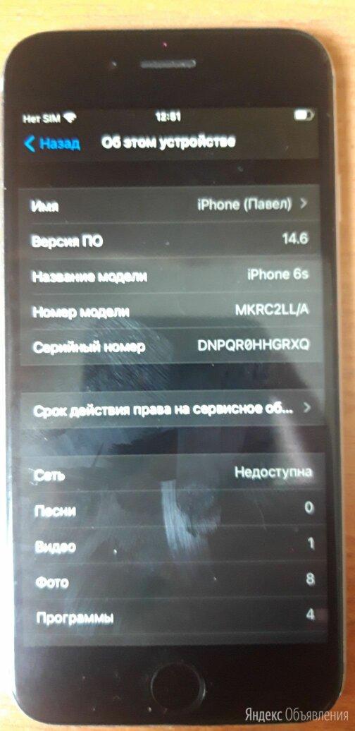 iPhone 6s 16gb ОБМЕН по цене 100₽ - Мобильные телефоны, фото 0
