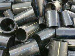 Водопроводные трубы и фитинги - Покупаем пнд Полиэтиленовые трубы:остатки, обрезки, 0