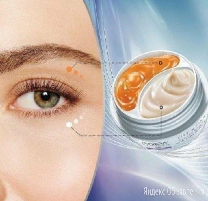 Система 2 в 1 лифтинг-эффект для кожи вокруг глаз по цене 399₽ - Для глаз, фото 0