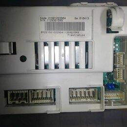 Аксессуары и запчасти - Модуль стиральной машины индезит  21501022904 , 0