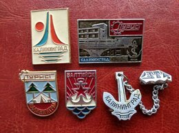 Жетоны, медали и значки - Значки Калининград, 0