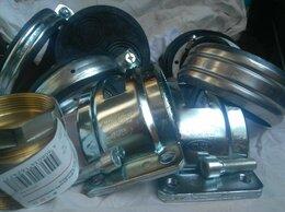 Комплектующие - Сантехническая запорная арматура и трубный крепеж, 0
