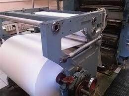 Рабочие - Ученик печатника , 0