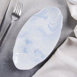 Блюда, салатники и соусники - Блюдо сервировочное 'Мрамор', 21x11x2 см, цвет голубой, 0