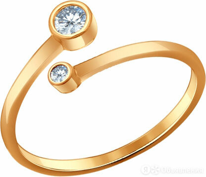 Кольцо SOKOLOV 93010520_s_16 по цене 560₽ - Кольца и перстни, фото 0
