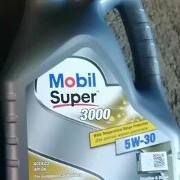 Масла, технические жидкости и химия - Масло mobil 5w30 super 3000, 0