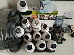 """Готовые комплекты - Комплект видеонаблюдения """"Офис 13"""", 0"""