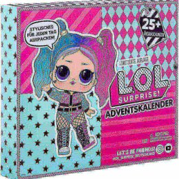 Куклы и пупсы - Адвент календарь L.O.L. Surprise! Модный образ…, 0