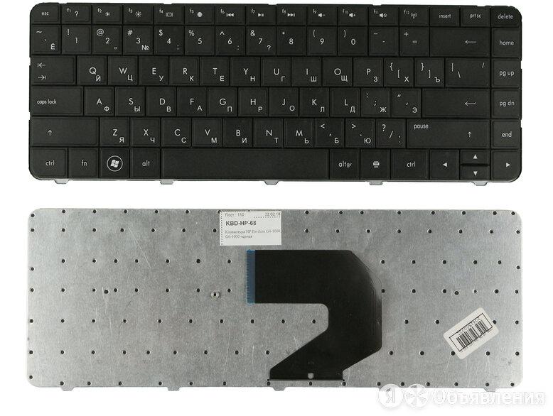 Клавиатура для HP 650 C1N22EA по цене 550₽ - Аксессуары и запчасти для ноутбуков, фото 0