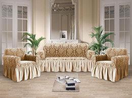 Чехлы для мебели - Комплект чехлов для дивана , 0