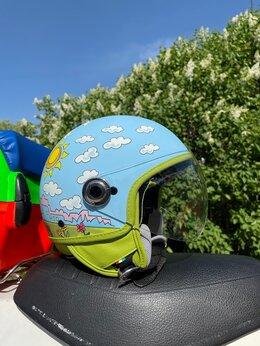 Мотоэкипировка - Мото шлем Braccialini DJD1 Motorbike TG, 0