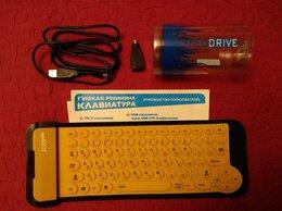 Клавиатуры - Гибкая проводная клавиатура NeoDrive ST1220…, 0