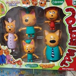 Игровые наборы и фигурки - Три кота, 0