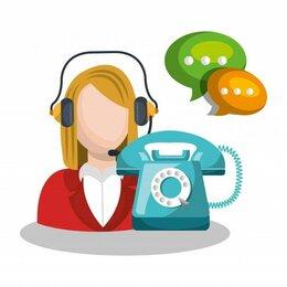 Диспетчеры - Диспетчер на телефон, 0