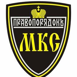 "Охранник - Охранник в ЧОП ""Правопорядокъ МКС"", 0"