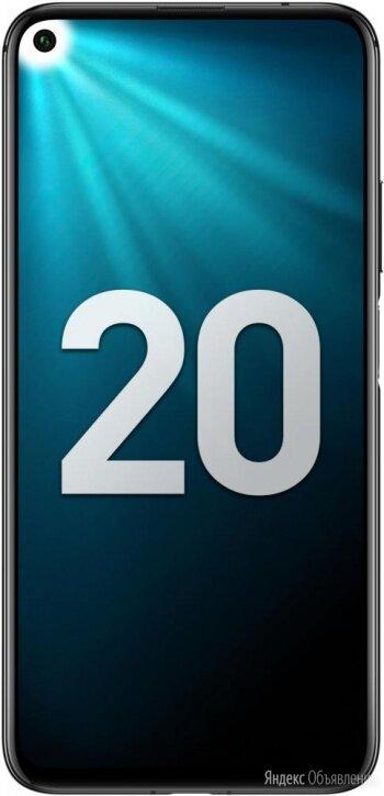 Смартфон Honor 20 6/128GB Midnight Black RUS по цене 23180₽ - Мобильные телефоны, фото 0