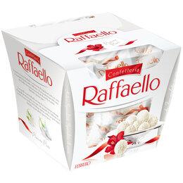 Продукты - Конфеты Raffaello с миндальным орехом, 150г,…, 0