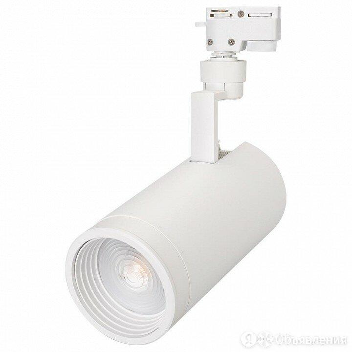 Светильник на штанге Arlight Lgd-Zeus LGD-ZEUS-2TR-R100-30W Warm3000 (WH, ... по цене 6953₽ - Бра и настенные светильники, фото 0