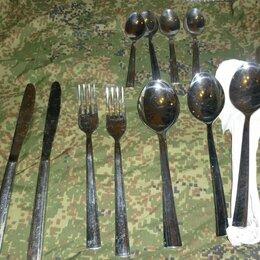 Туристическая посуда - Новая армейская посуда, 0