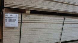 Стеновые панели - OSB-3 ОСП Kronospan Плита 2500х1250*22, 0