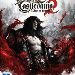 Видеофильмы - Castlevania: Lord Of Shadow 2 =DVD-BOX=, 0