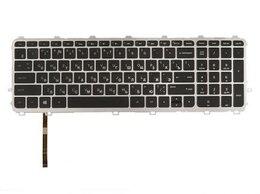 Клавиатуры - Клавиатура ENVY 17-j116sr  черная с подсветкой, 0