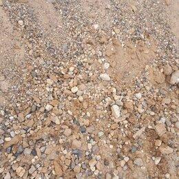 Строительные смеси и сыпучие материалы - Песчано-гравийная смесь природная, 0
