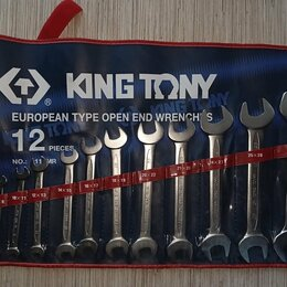 Рожковые, накидные, комбинированные ключи - Набор рожковых ключей king tony, 0
